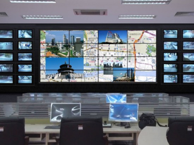 房屋安全风险管控平台