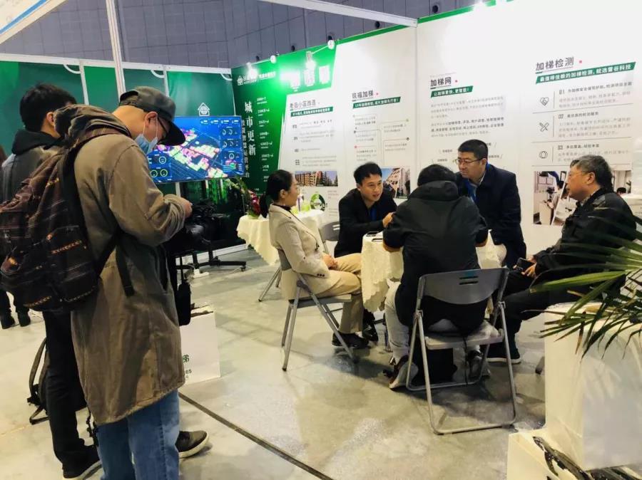 筑福上海城博会参展,重磅发布加梯网!
