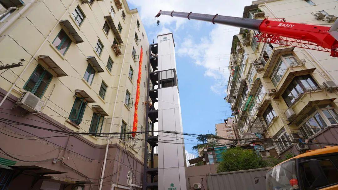 城市更新工具加梯网2.0版:助街道更高效为群众办实事